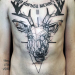 Abstract Deer Lettering tattoo by Jan Mràz