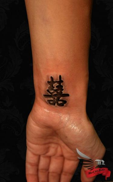 Tiny Wrisr Hieroglyph tattoo by Black Ink Studio