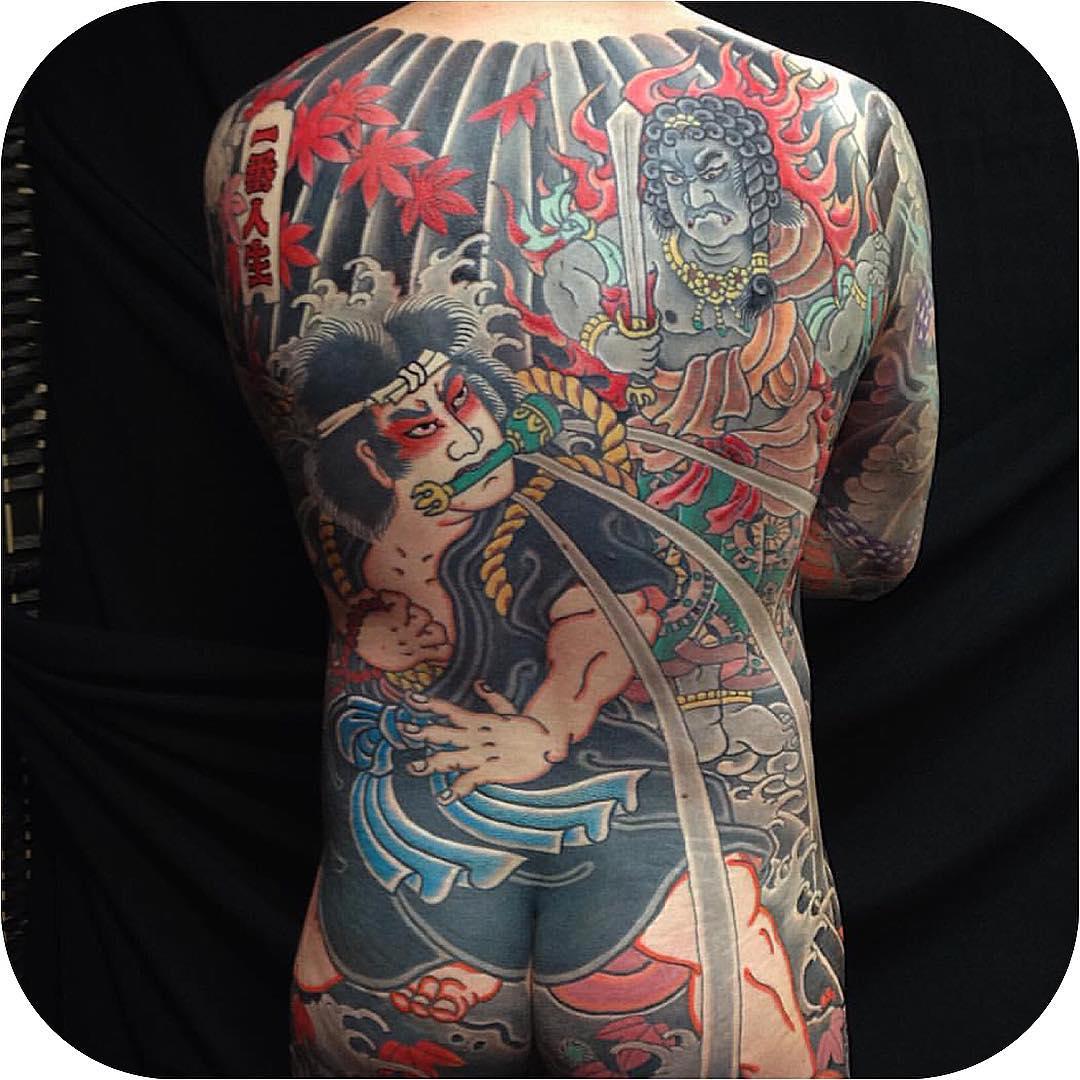 Japanese Back Butt Tattoo By Holy Trauma