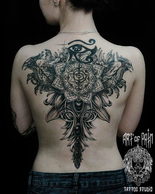 ornamental back tattoo
