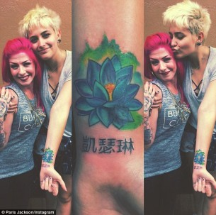 Paris Jackson's lotus tattoo