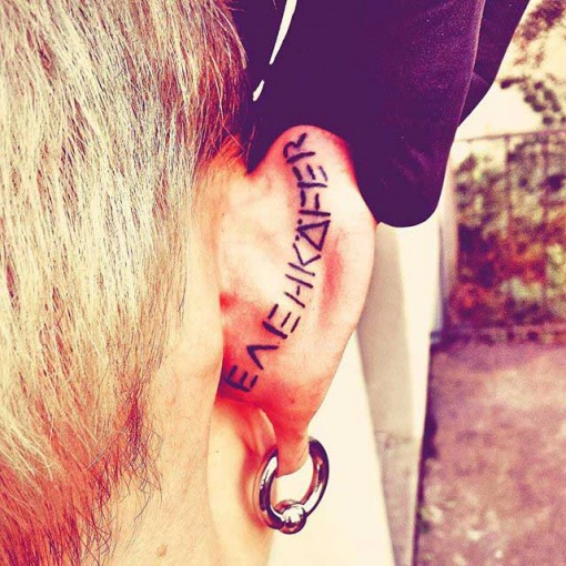 Tattoo on Back of Ear by ayita_kasa
