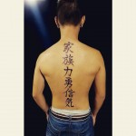 Asian Hieroglyphs Tattoo on Spine by fdaminhaum