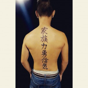 Asian Hieroglyphs Tattoo on Spine