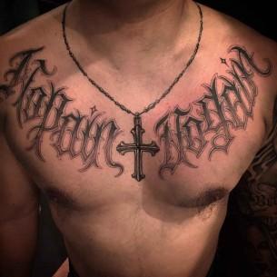 Chicano Script Tattoo