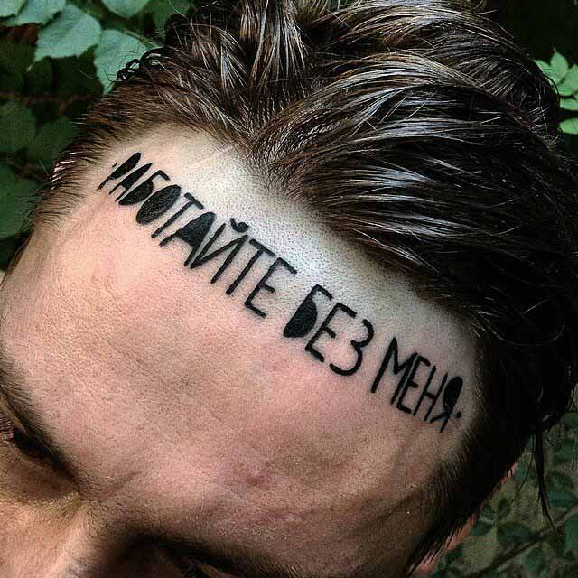 Tattoo on Forehead by @vnmtattz