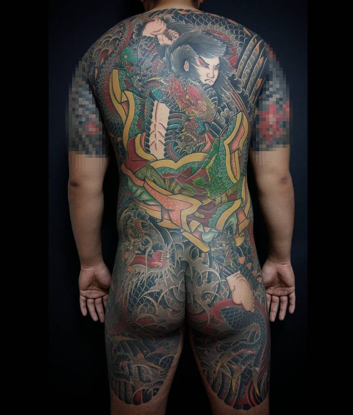 Irezumi Komonryu Shishin Tattoo