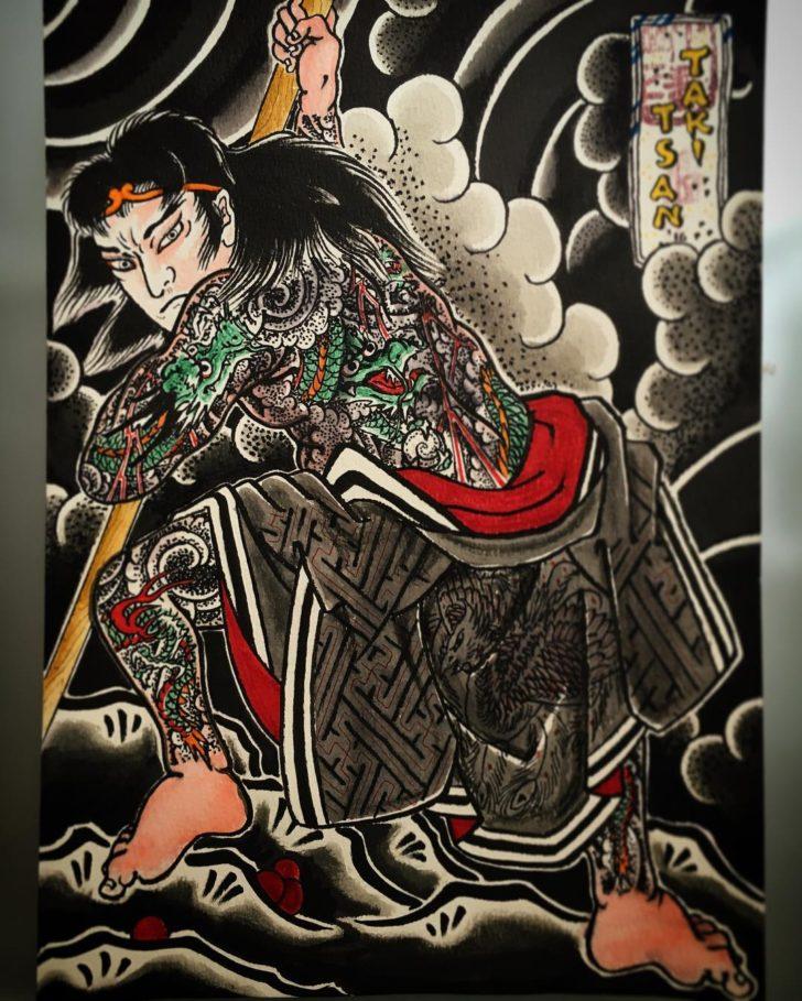 Komonryu Shishin Yakuza Tattoo Idea