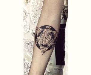 Scholar Latin Tattoo on Arm