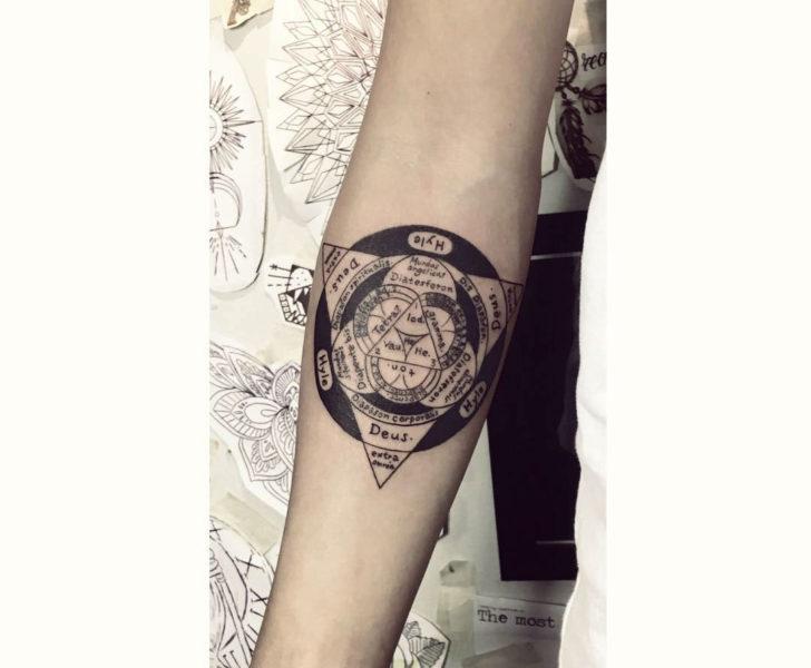 arm latin tattoo