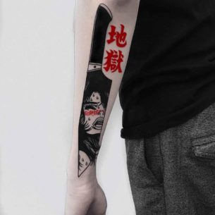 Knife Tattoo on Arm