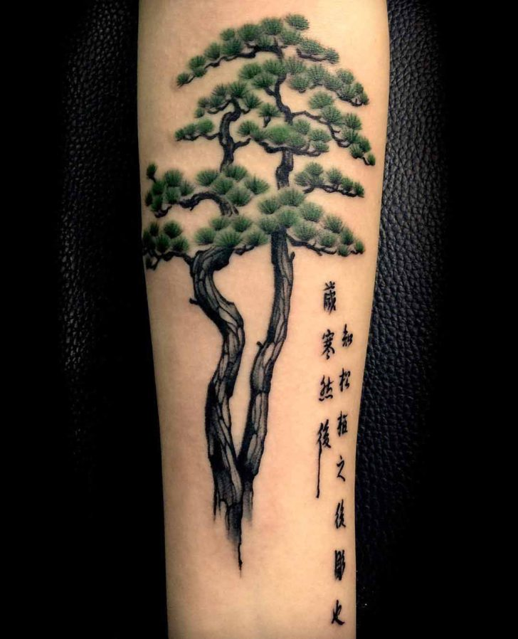Chinese Pine Tree Tattoo