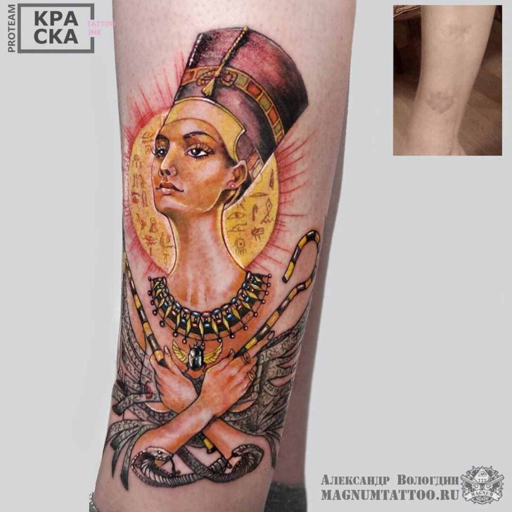 Gloryous Nefertiti Tattoo
