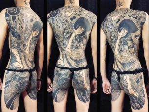 Yakuza Tattoo on Back